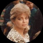 Трунина Ольга Александровна